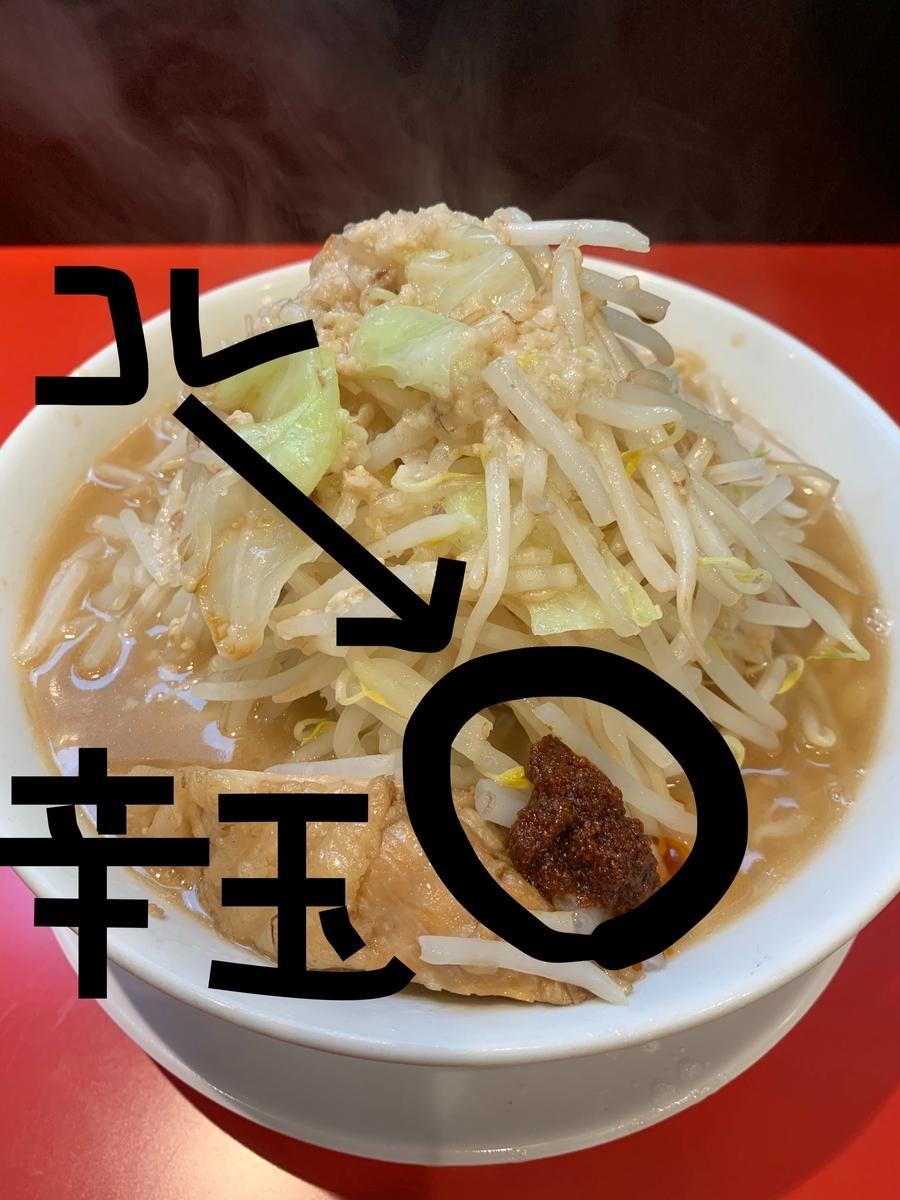 f:id:masahiro_5959:20190607155042j:plain