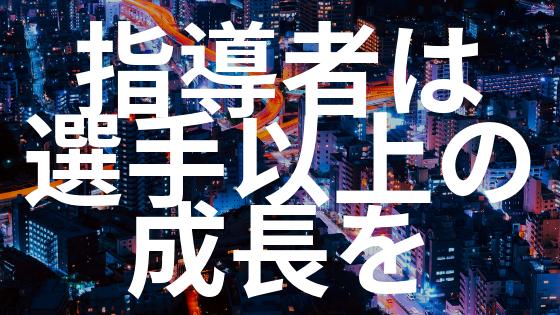 f:id:masahiro_5959:20190610180449p:plain