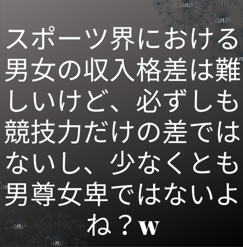 f:id:masahiro_5959:20190612112801p:plain