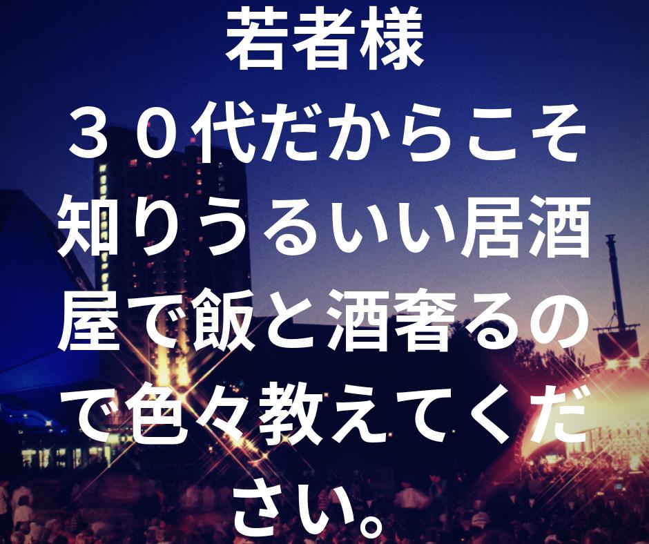 f:id:masahiro_5959:20190705171839p:plain
