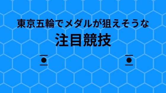 f:id:masahiro_5959:20190802172321p:plain