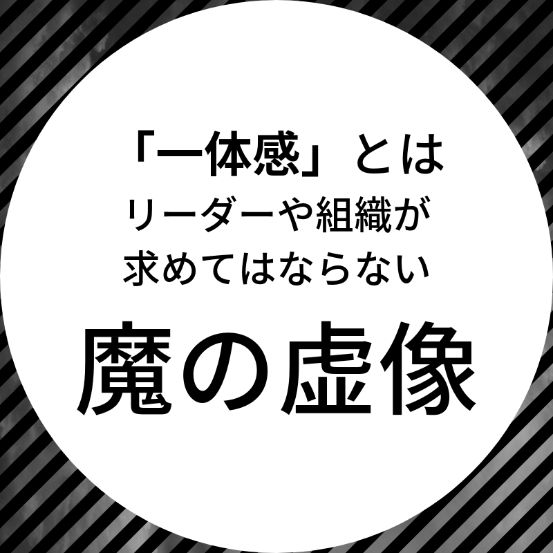 f:id:masahiro_5959:20191007161408p:plain