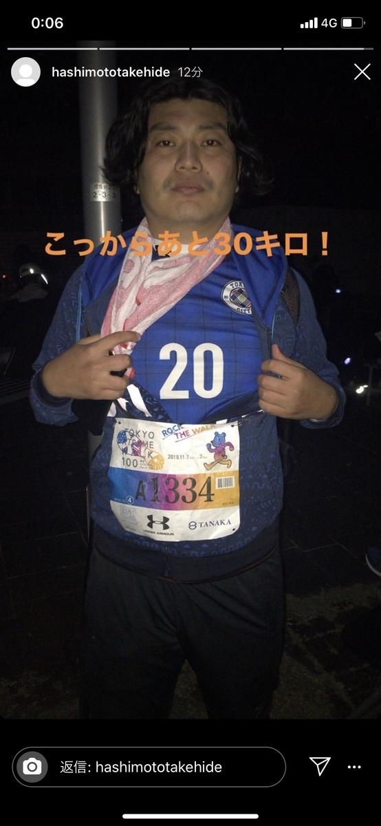 f:id:masahiro_5959:20191105122657j:plain