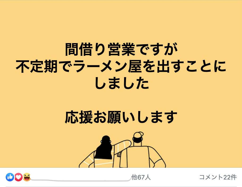 f:id:masahiro_5959:20200106171502p:plain