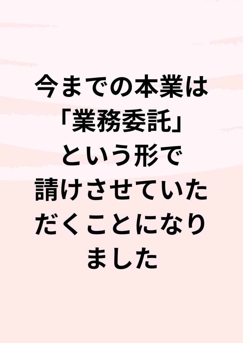 f:id:masahiro_5959:20200112192819j:plain