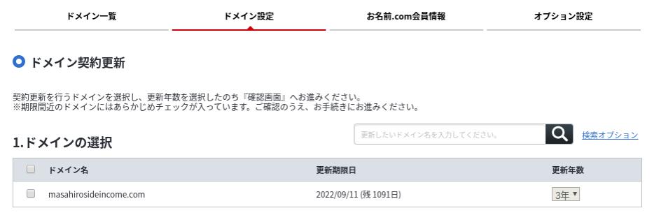 f:id:masahiro_e:20190916083318p:plain