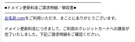 f:id:masahiro_e:20190916084009p:plain