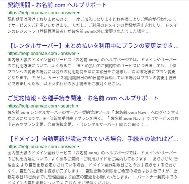 f:id:masahiro_e:20190916085759p:plain