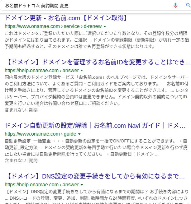 f:id:masahiro_e:20190916085817p:plain