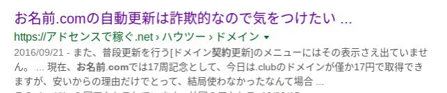 f:id:masahiro_e:20190916090513p:plain