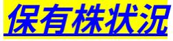 f:id:masahiro_e:20200316200230p:plain