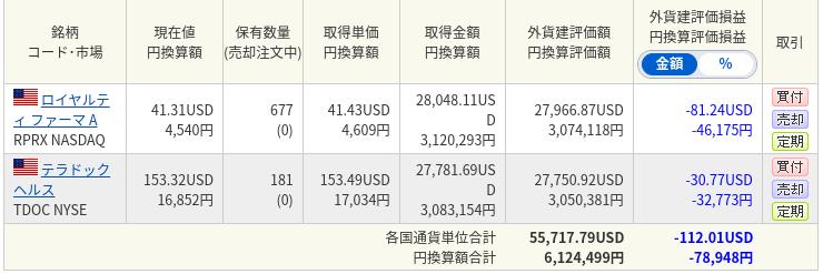 f:id:masahiro_e:20210722061641p:plain