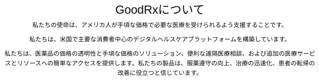 f:id:masahiro_e:20210725091824p:plain