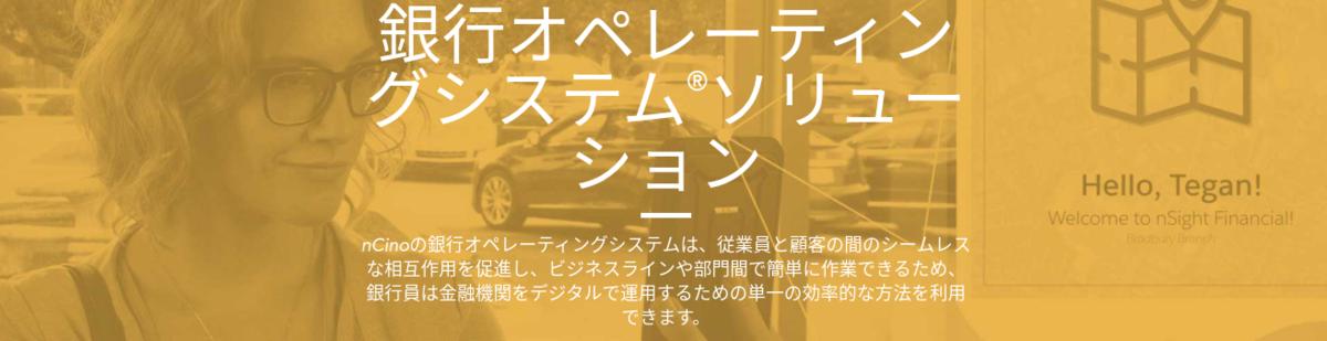f:id:masahiro_e:20210909205839p:plain