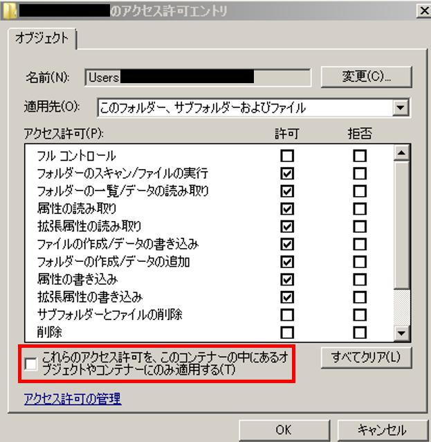 https://cdn-ak.f.st-hatena.com/images/fotolife/m/masahirohh/20170629/20170629200801.png