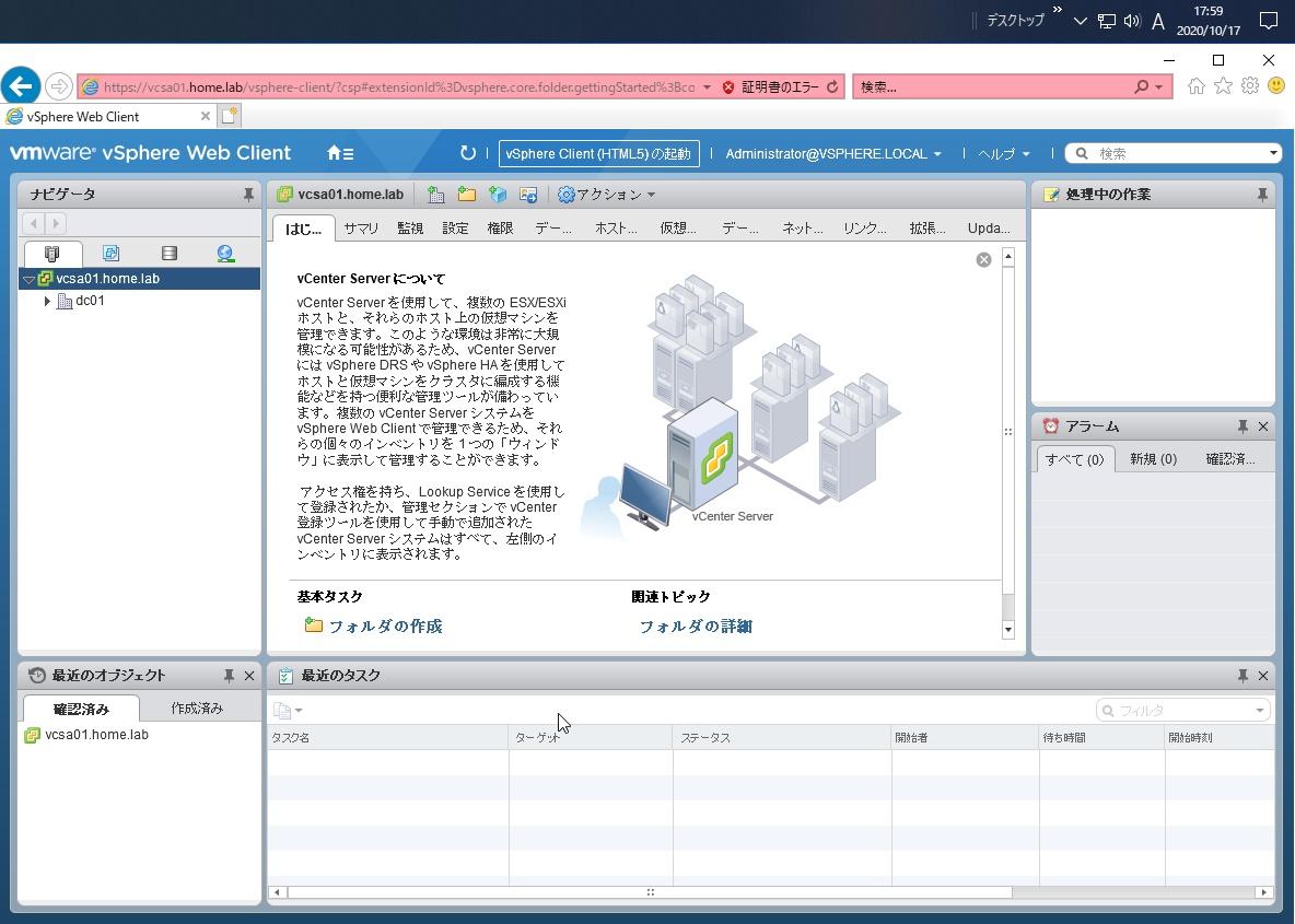 f:id:masahiroirie:20201017184758j:plain