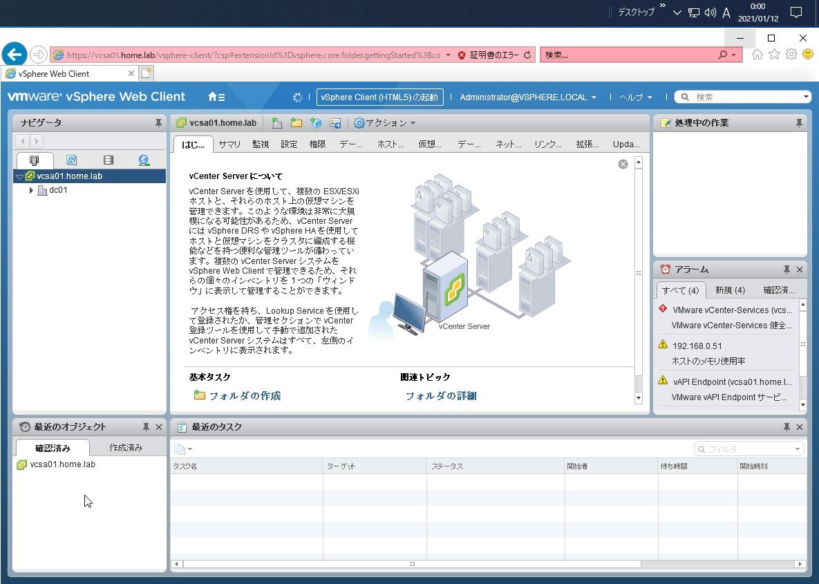 f:id:masahiroirie:20201019225123j:plain