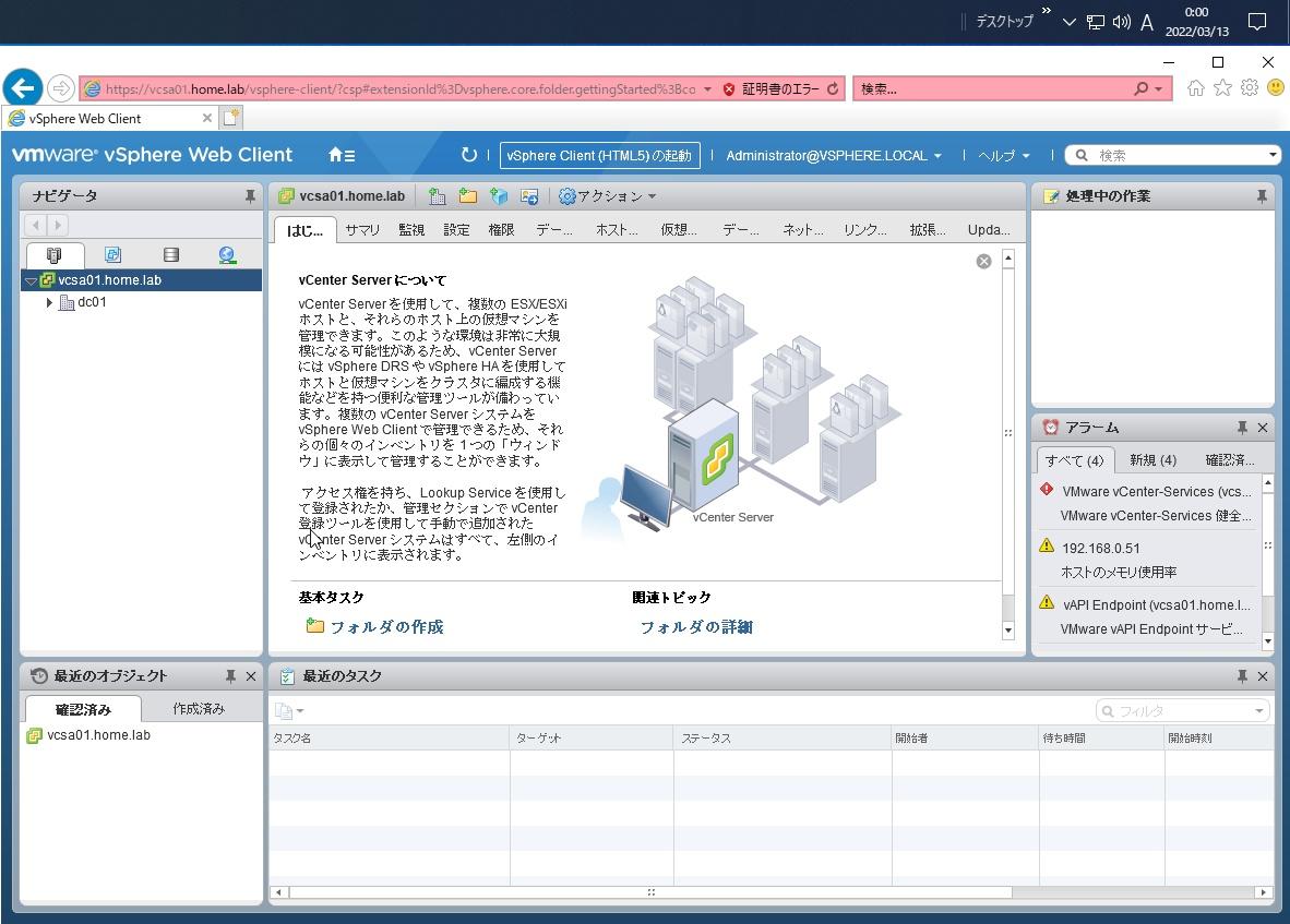 f:id:masahiroirie:20201019225155j:plain