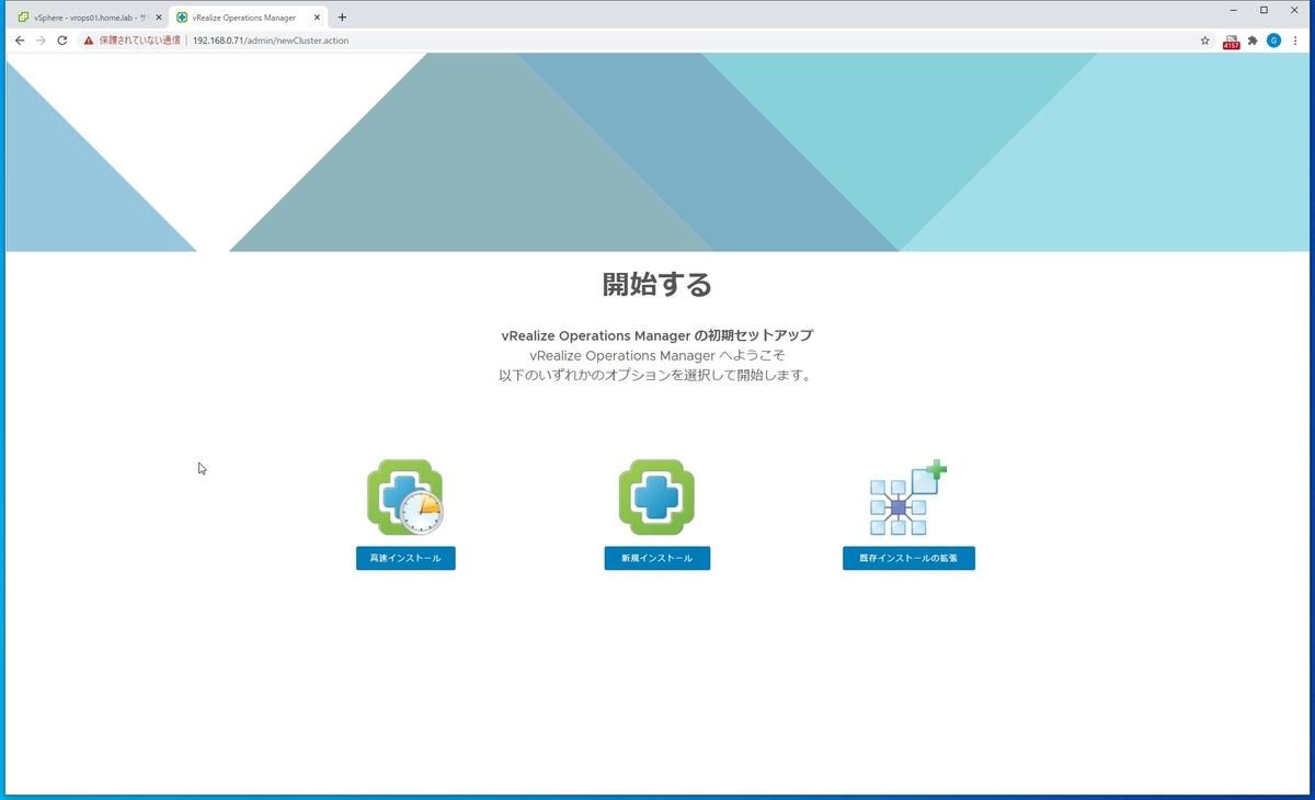 f:id:masahiroirie:20201114212811j:plain