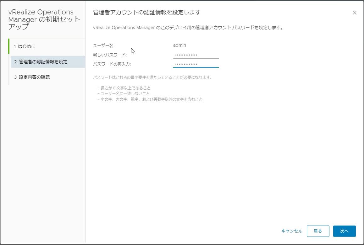 f:id:masahiroirie:20201114213022j:plain