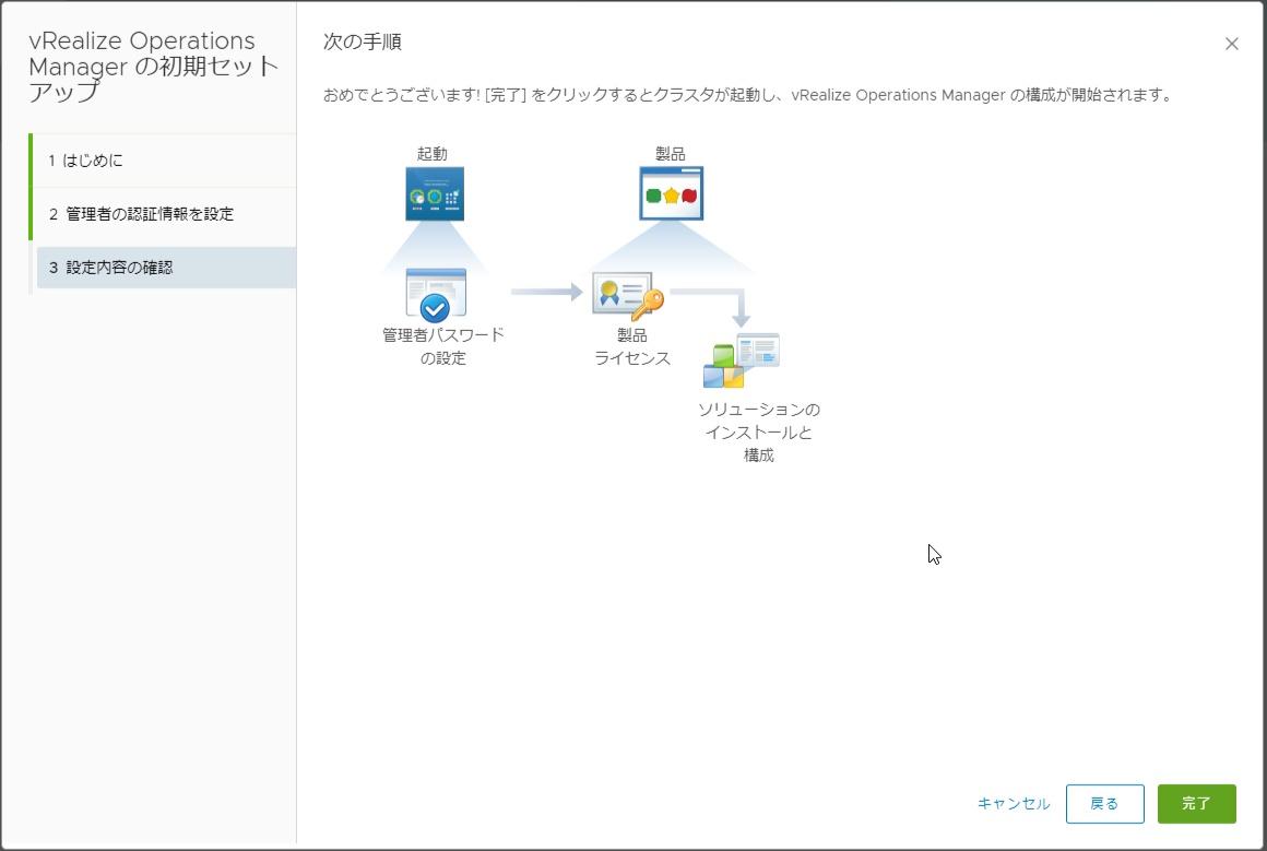 f:id:masahiroirie:20201114213309j:plain