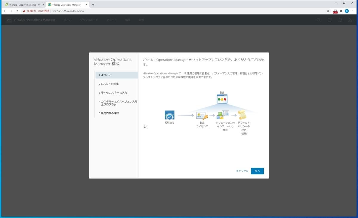 f:id:masahiroirie:20201114213815j:plain