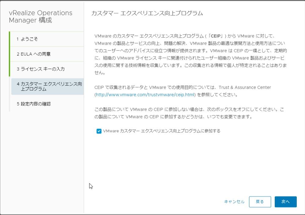 f:id:masahiroirie:20201114214723j:plain
