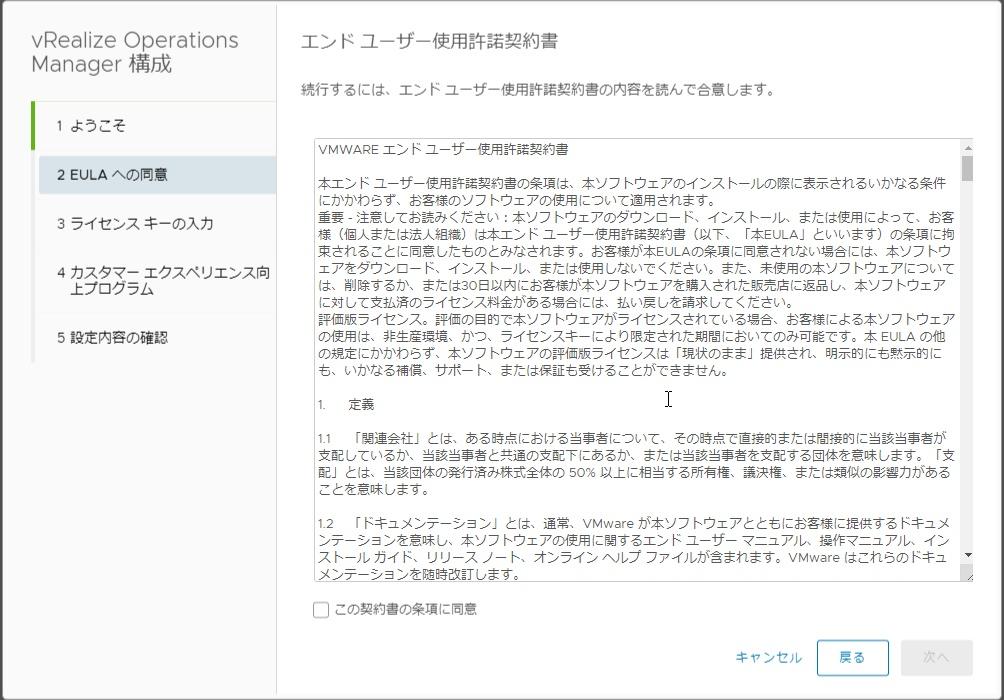f:id:masahiroirie:20201114214738j:plain