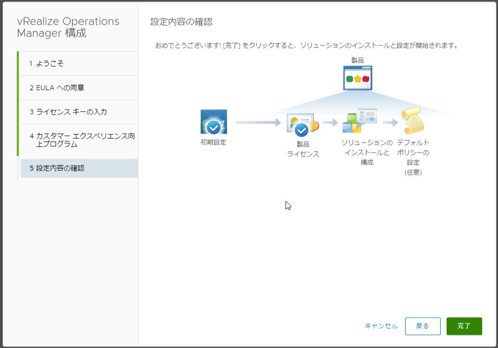 f:id:masahiroirie:20201114214824j:plain