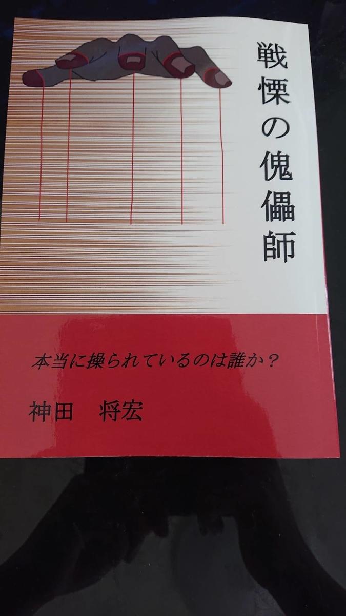 f:id:masahirokanda:20200114114342j:plain