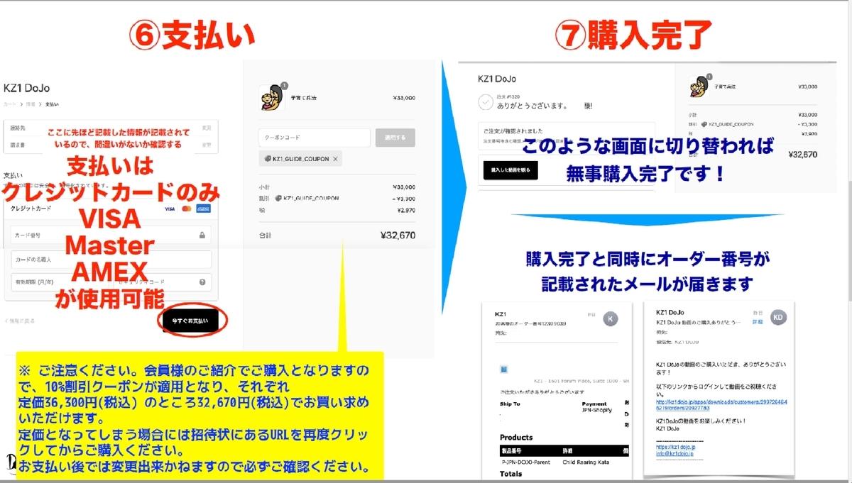 f:id:masahirokanda:20200403102045j:plain