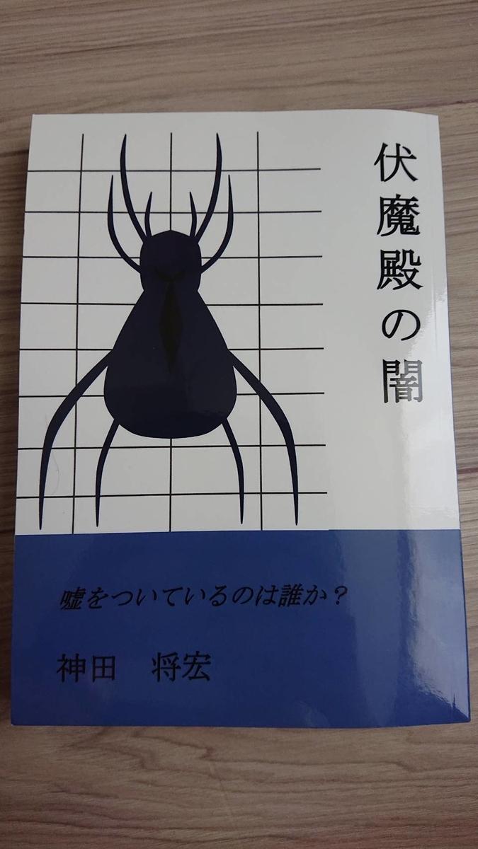 f:id:masahirokanda:20200430135440j:plain