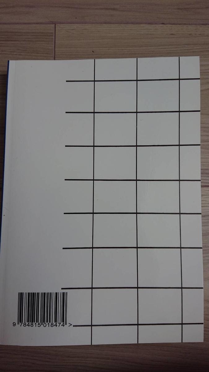 f:id:masahirokanda:20200430135452j:plain