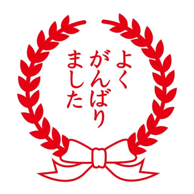 f:id:masahirokanda:20200726225225j:plain