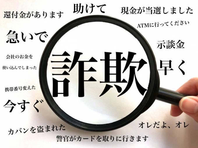 f:id:masahirokanda:20200726225854j:plain