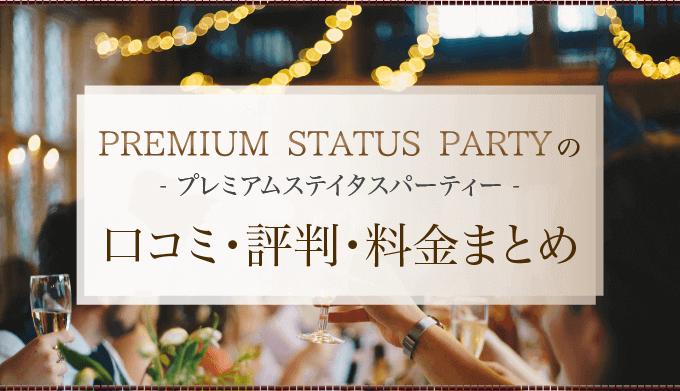 f:id:masahirokanda:20210920000820p:plain