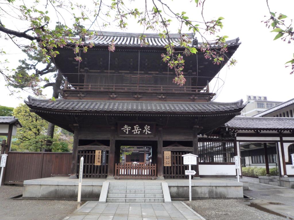 f:id:masahirokimu06:20161019145102j:plain