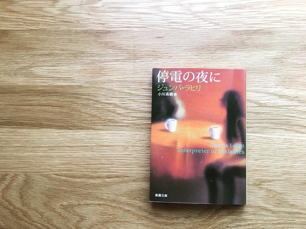 f:id:masahirom0504:20180909113226j:plain