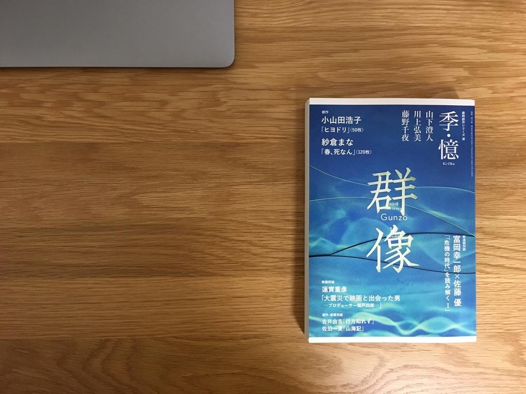 f:id:masahirom0504:20180914201824j:plain