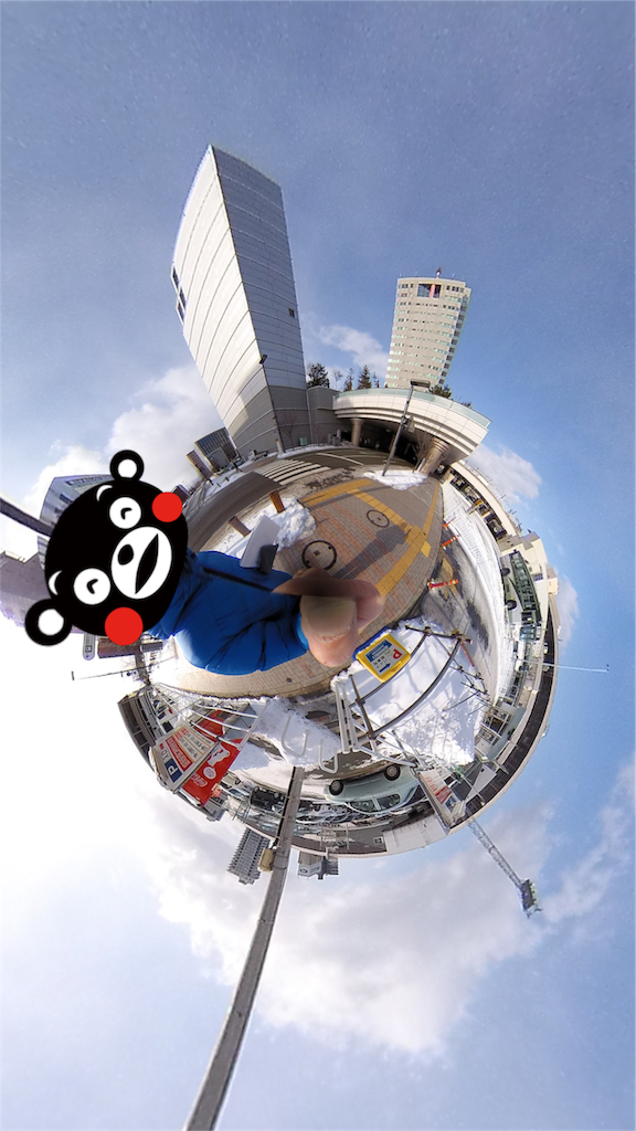 f:id:masahironikki:20180128205249p:image