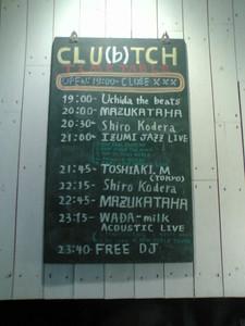 CLU(b)TCH TIMETABLE
