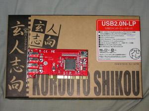 USB2.0N-LP