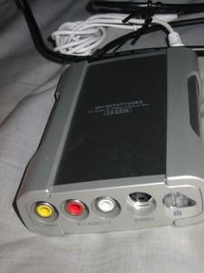 GV-BCTV7/USB2