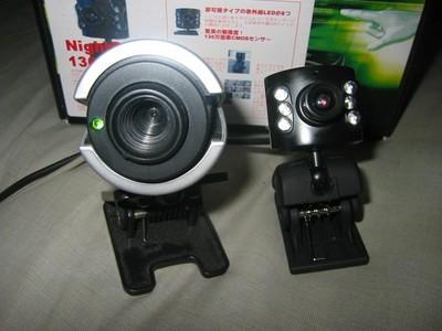 NightCam 130と普通のWebカメラとの比較