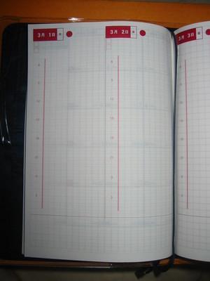 ほぼ日手帳2006 SPRING 3