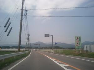 西都と高岡を結ぶ道の途中