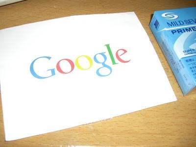 Google Adsense PIN番号