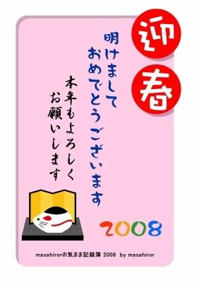 Flash-2.jpg