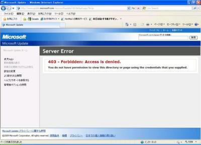Windowsupdate403.JPG