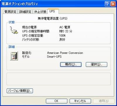 20100125225232